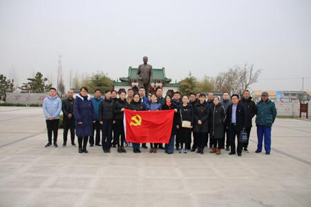 滨州国信集团赴杨柳雪不忘初心党性教育基地参观学习